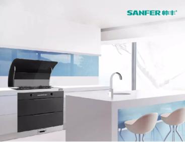 厨房装修选择什么集成灶?帅丰电器告诉你