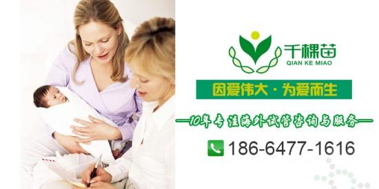 美国代孕与中国差别在哪里?到美国代孕的真相是什么?