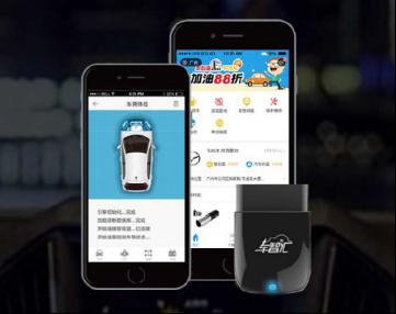 亞美科技車智匯 給你的陪伴一直在路上