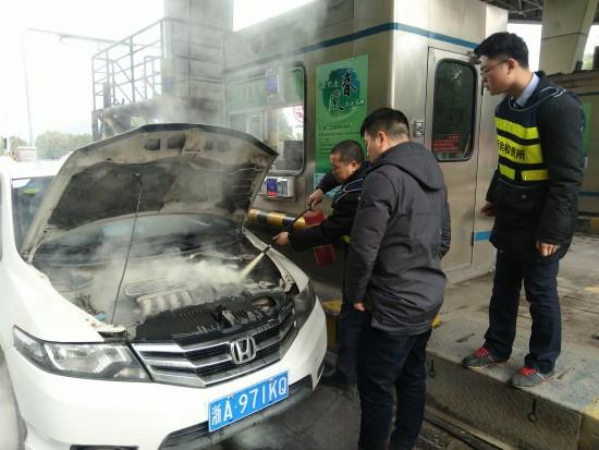 沪昆高速分宜收费站帮助司机灭火受点赞