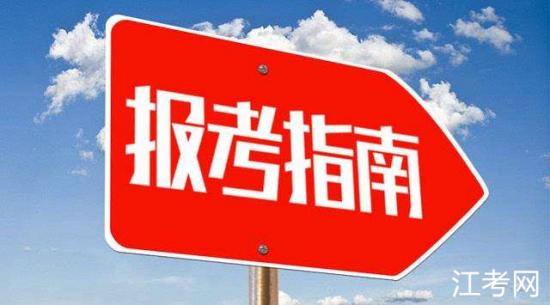 江考网怎么样?公务员考试报班通过几率有多大?