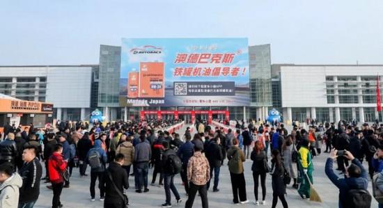 2019雅森北京展落幕,亮点突出、后市场潜力依旧