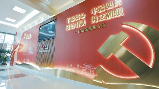 徐州荣庭文化传媒有限公司为党建工作全力服务