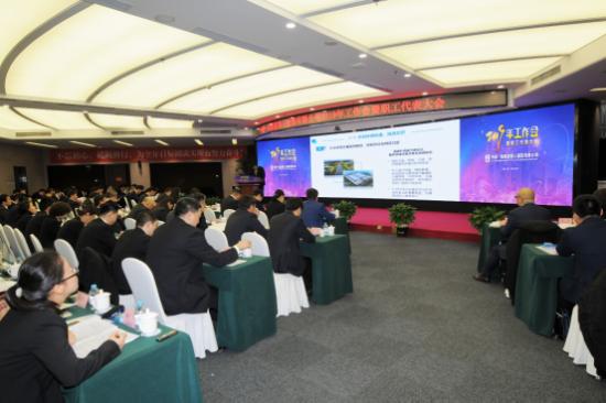 中建一局三公司召開2019年工作會議暨職工代表大會