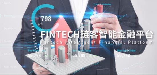 博拉網絡應用大數據技術,確保FINTECH鏈客金融平臺的安全