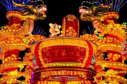 元宵佳节到,来台儿庄古城花灯会领会夜色之美