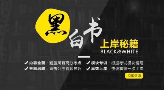 江考网怎么样?来看看记者和江考网老师的对话。