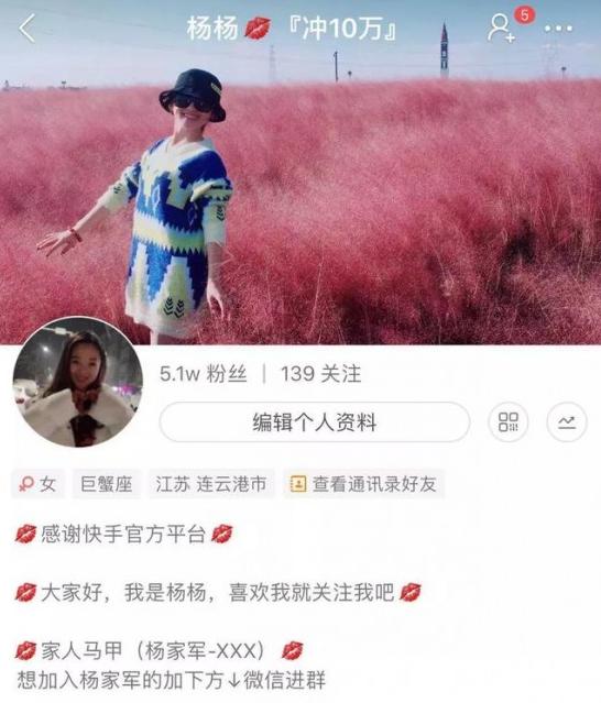 杨家将第39代90后女传人没学杨家枪法,却当了网络主播你怎么看?