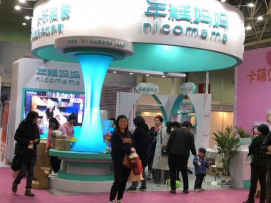文娱行业加速发展  2019第三届中国文娱展规模在汉再创新高