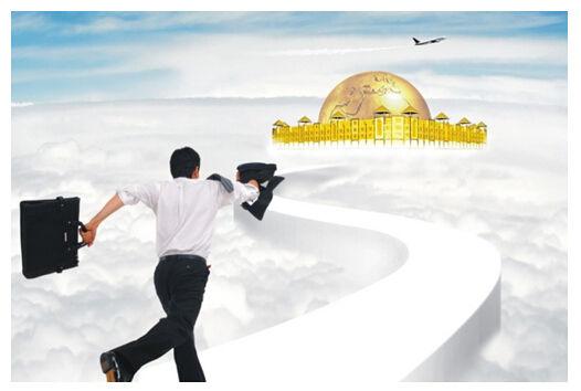 北京国泰恒远投资发展有限公司--未来五大战略性投资