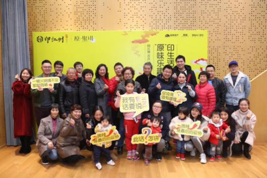 印江州社群运营全新升级,印生活2.0正式起航!