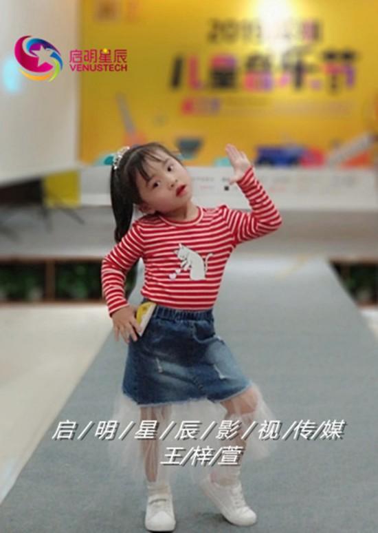 2019深圳儿童音乐节