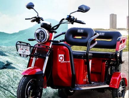 金彭途观家用电动三轮车  让你尽享幸福好时光