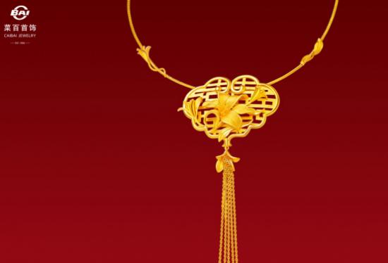 菜百首饰珠宝情报局  黄金,不可替代的神圣