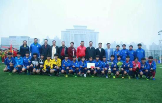 """2019年海南""""三月三""""足球赛――相约在儋州"""