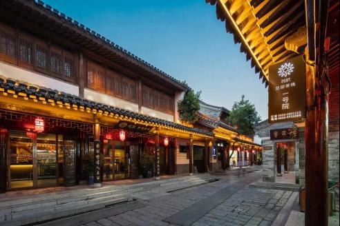山东古城旅游介绍 美丽水乡台儿庄