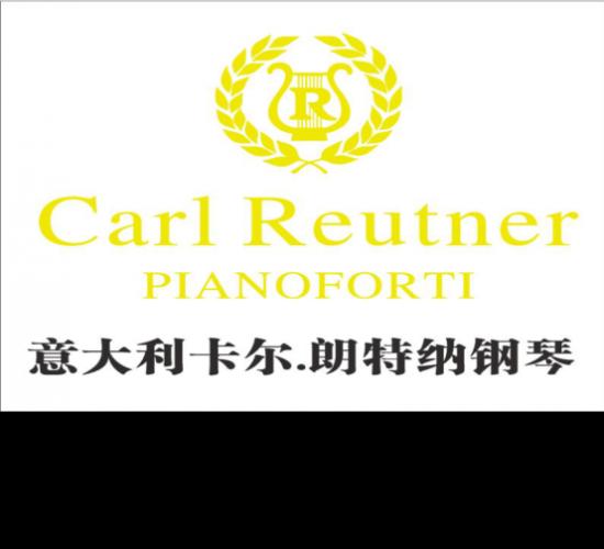 卡尔朗特纳钢琴百科之超级弦码的诞生
