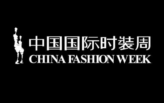 未來可期!樂秀星小超模刷爆中國國際時裝周。