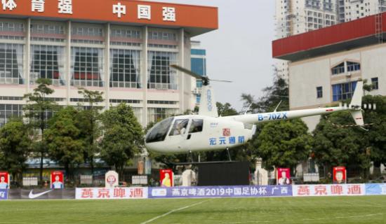 中国足坛罕见一幕!业余队老板乘私人飞机空降球场 球迷大开眼界