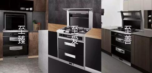 老房子如何改造廚房更干凈?帥豐集成灶讓其煥然一新