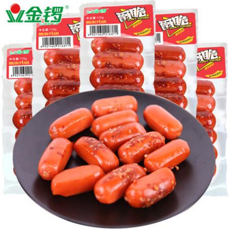 金锣爵脆香肠——办公室零食的新选择