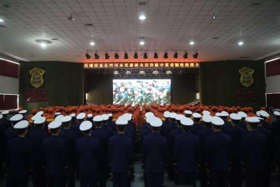 松花湖森林消防大队召开专题组织生活会悼念灭火英雄