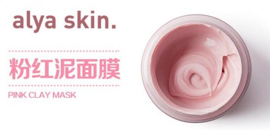 深受澳洲消费者喜爱的Alya Skin正式进入国内市场,月底上线京东店