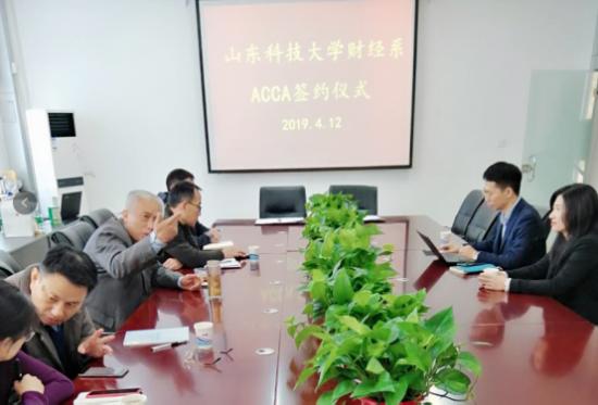 ACCA与山东科技大学提供ag视讯平台系签署合作备忘录