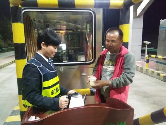 罗坊收费站:寒夜助司乘,服务暖人心