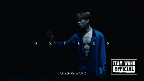 王嘉尔新歌发布 《Oxygen》高氧袭来