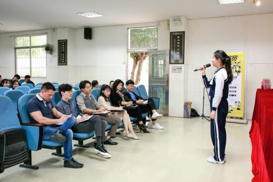 《什么?!事务所》深圳地区首场演员校园海选在光明书院顺利结束