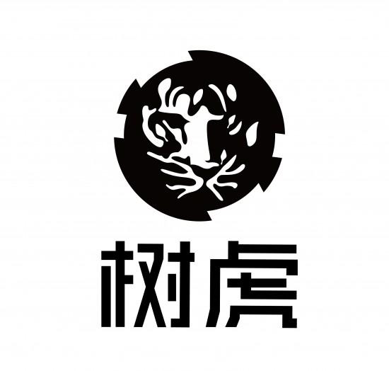 浙江树虎文化强势入驻杭城