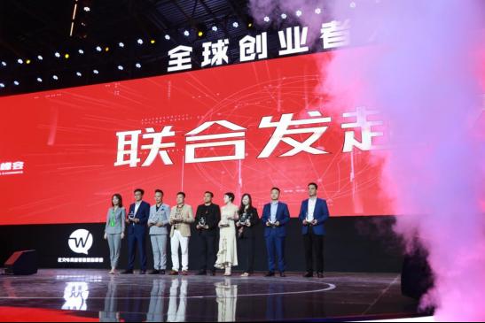 吉智排油王荣膺2019社交电商新零售国际峰会创业者团宠