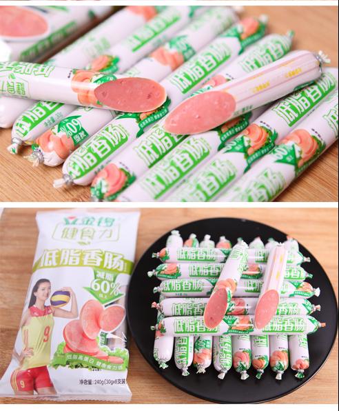 金锣火腿肠炒饭的做法 秘制火腿炒饭
