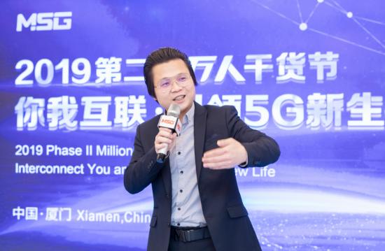 万人集团携手蜂盒科技、楼小二联合创投5G项目