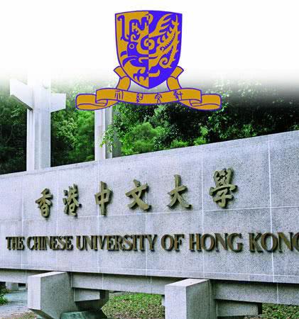 孙赫廷老师走进香港中文大学分享原创课程《即兴演讲》!