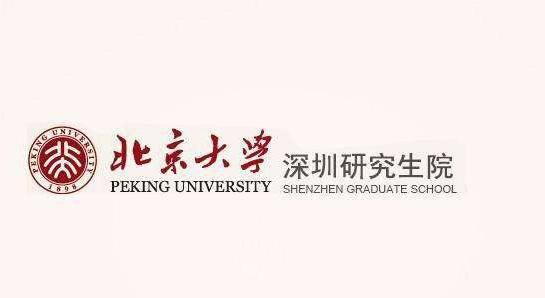 孙赫廷老师走进北京大学深圳研究生院