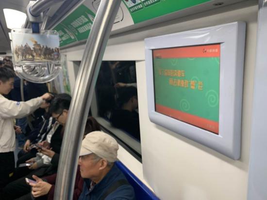 法君说登陆北京地铁 普法宣传媒体矩阵再下一城