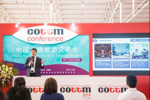 COTTM聚焦:马来西亚旅游3.0如何升级目的地旅游体验,在出境游市场杀出重围