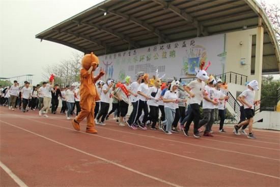 福州大学开展公益跑活动,践行生态文明建设