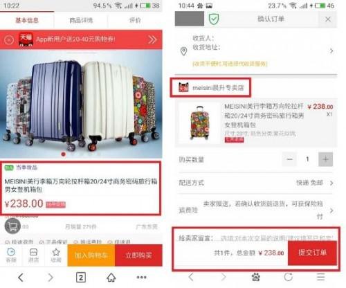 胜兰淘宝惠购优惠券导购网站正式运营