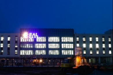 中建一局建设的东航基地货运区成为北京大兴国际机场首个整体亮灯项目