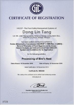 东琳堂哥曼东燕窝喜获HACCP认证品牌