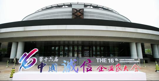 美麗魔方-健康中國·幸福人生公益行工程在北京啟動