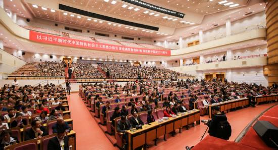 第十六届中国诚信企业家大会在北京成功召开