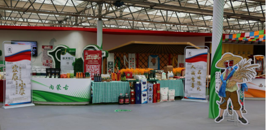 化德县优质农特产品进京展销