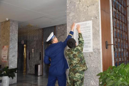 阿拉善支队大力开展应急管理部《通告》宣贯工作