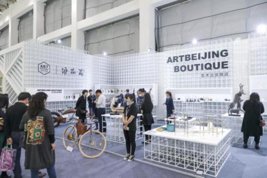 浪花志参展2019艺术北京博览会