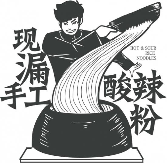 """""""坛""""恋爱,会撒""""椒"""""""