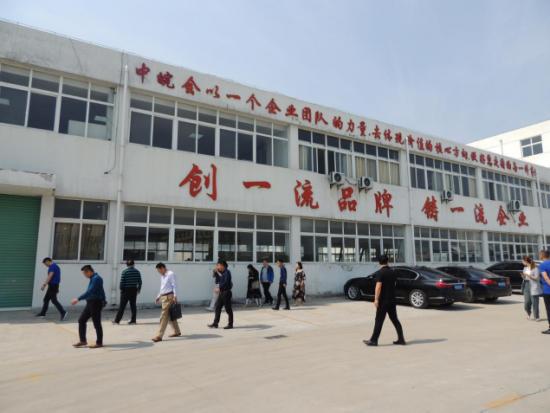 安徽省公共关系学会汪舰副会长组织考察团到安徽嘉士铝单板厂参观